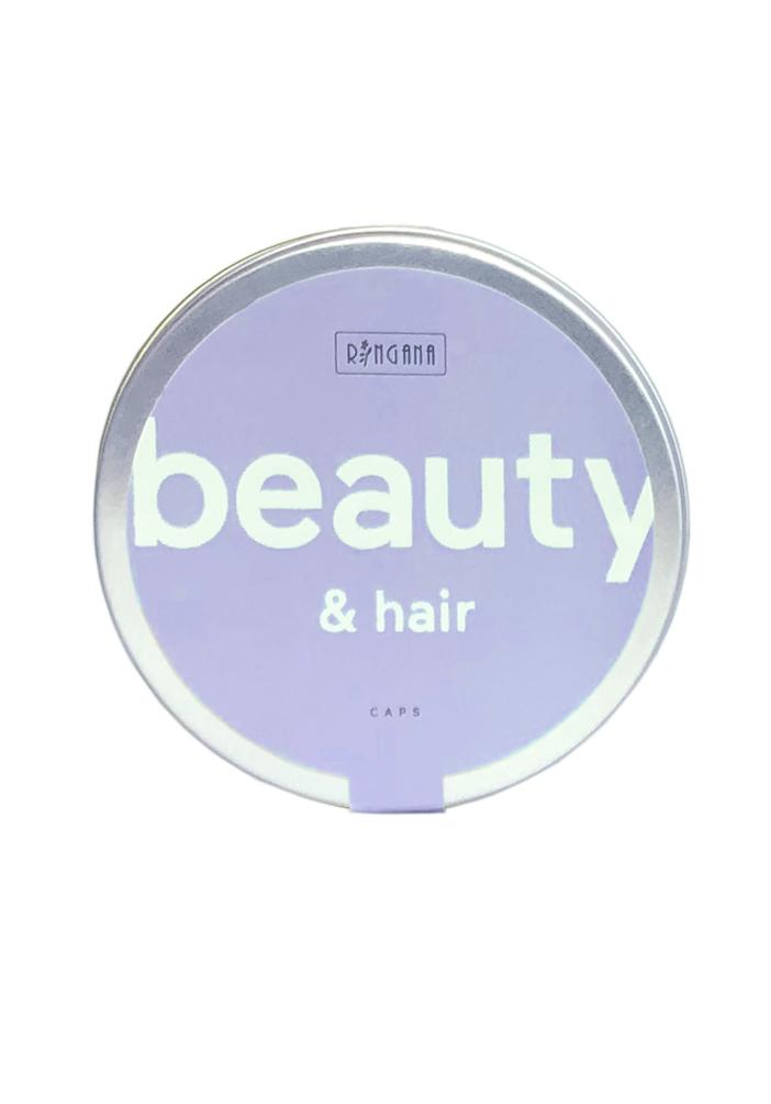 Beauty & Hair CAPS – Kapseln für gesunde Haut, Haare & Nägel